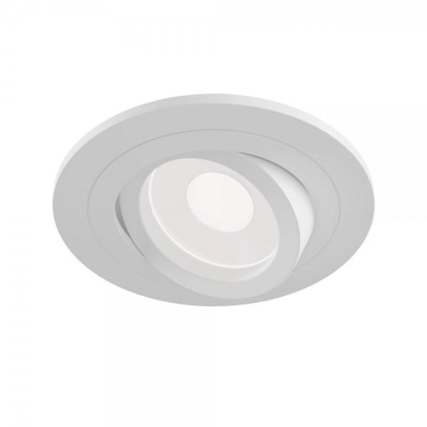 ATOM white DL023-2-01W Maytoni