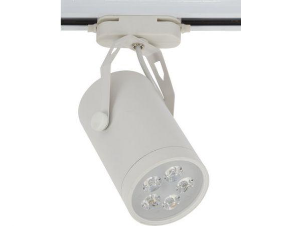 PROFILE STORE LED 5W white 5947 Nowodvorski