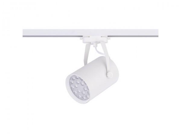 PROFILE STORE LED PRO 18W white 8324 Nowodvorski