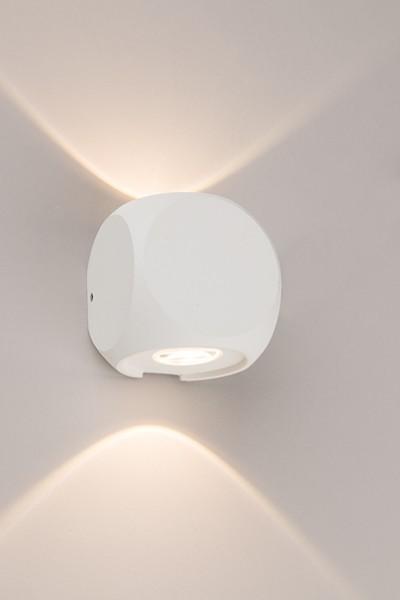 ARGOS LED white 9114 Nowodvorski